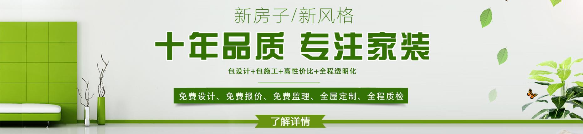 太原站banner